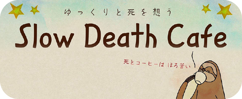 Slow death cafe